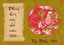 phong thuy xay biet thu tan dau 1981 Cách chọn hướng cổng và hướng bếp khi xây biệt thự cho tuổi Tân Dậu 1981